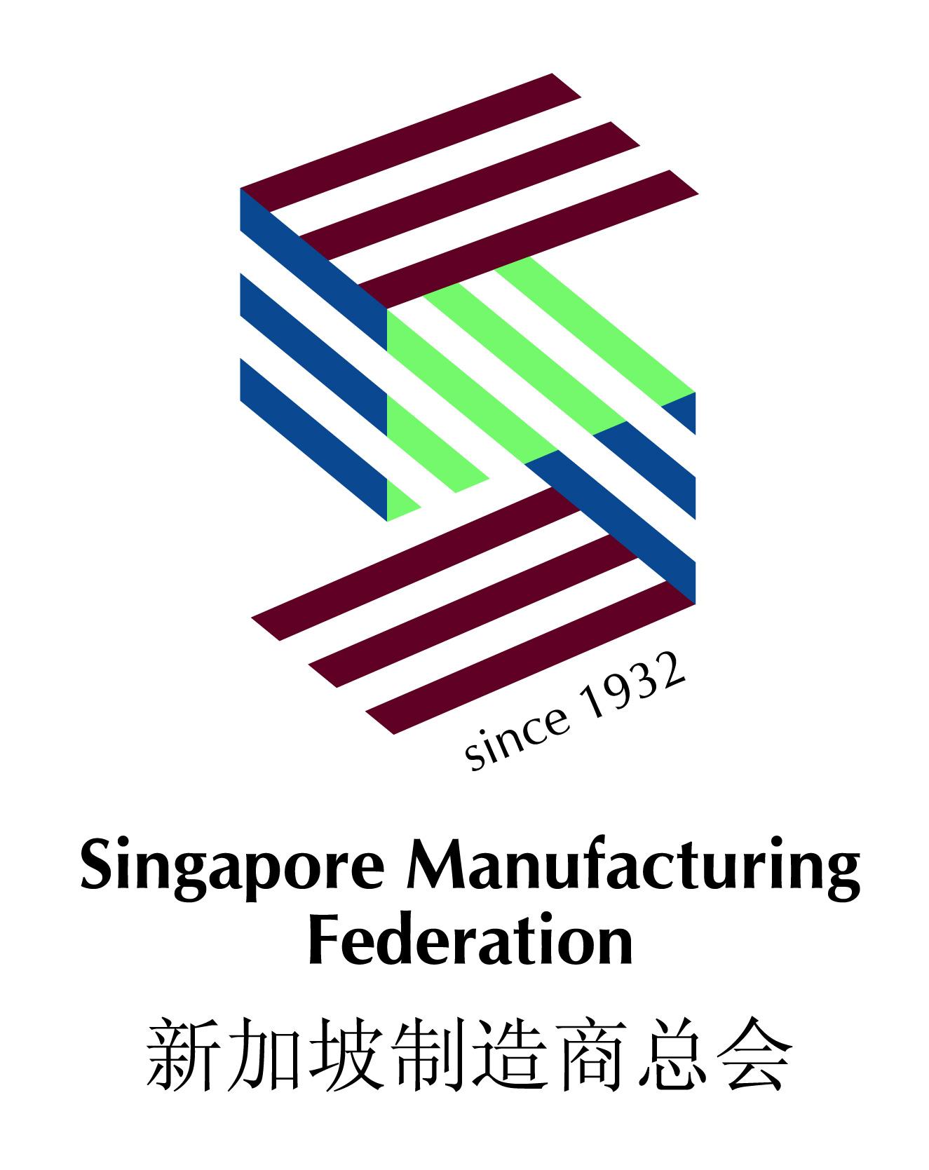 Smf logo vertical